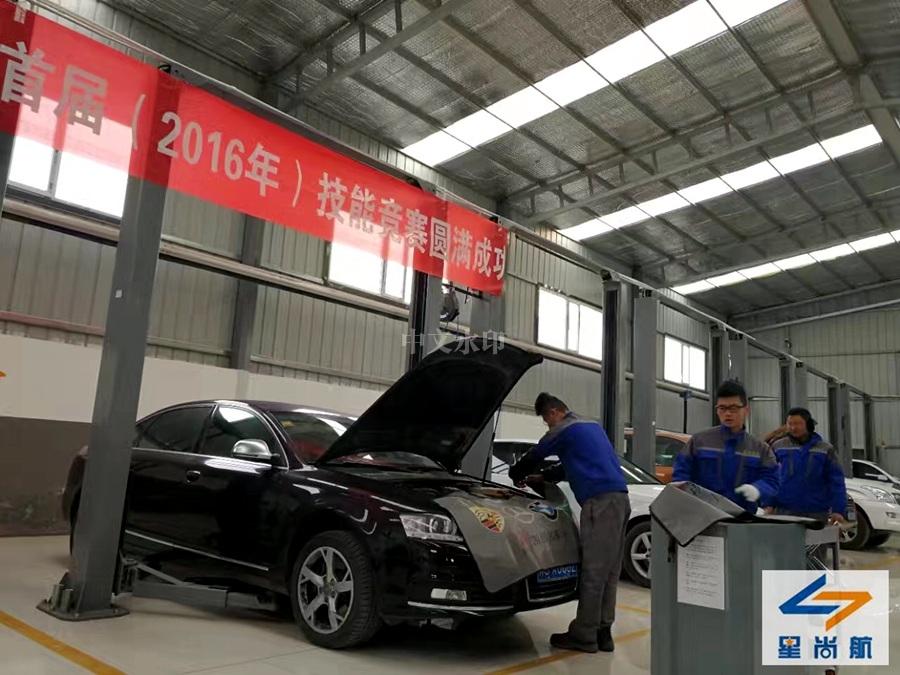 西宁汽车维修保养