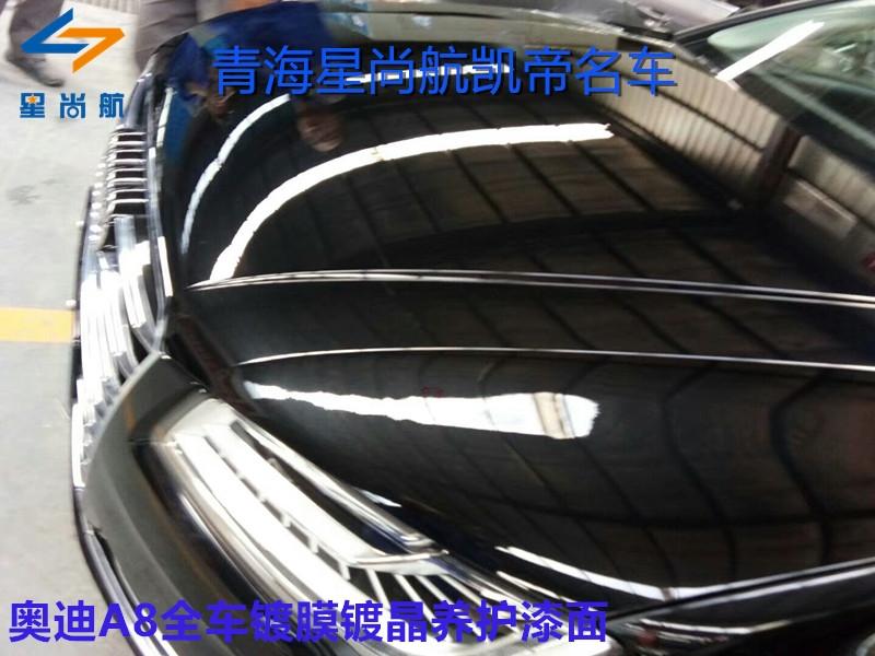 青海万博亚洲软件下载美容
